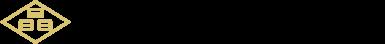 三晶実業株式会社